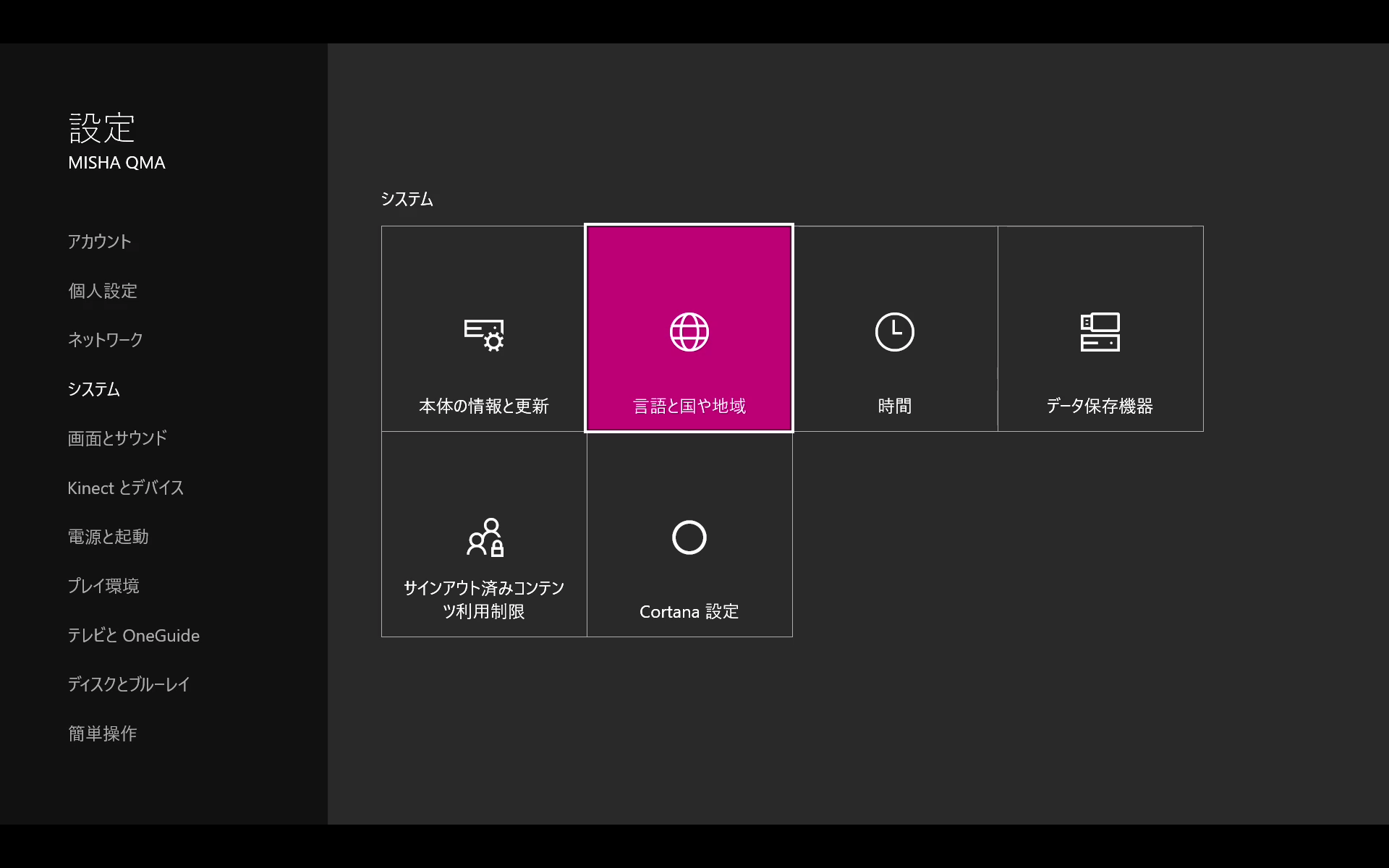 Xbox 2016_08_11 9_06_34
