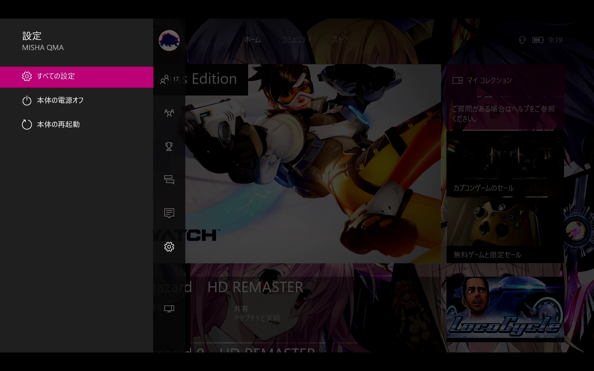 Xbox 2016_08_11 9_19_56