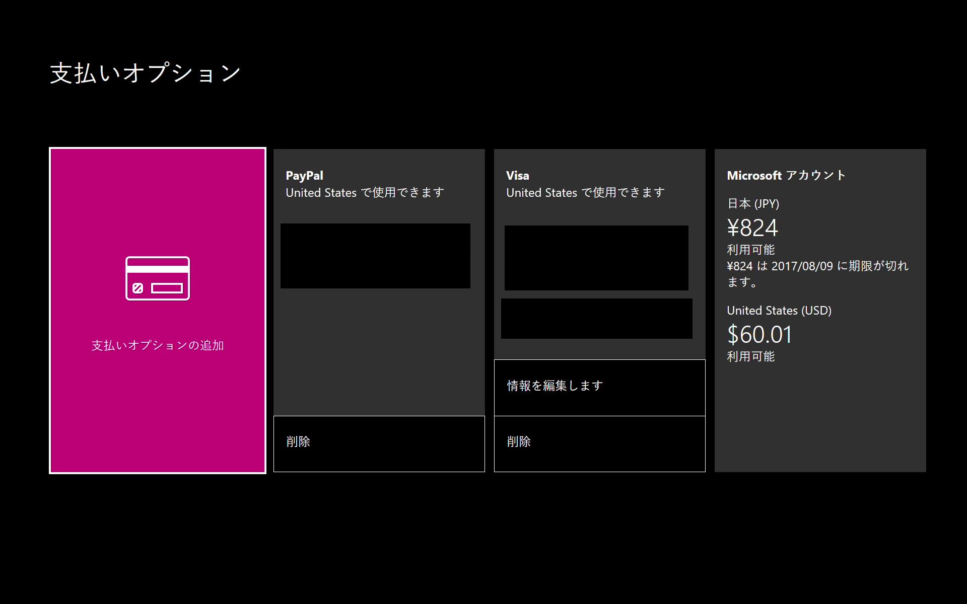 Xbox 2016_08_11 9_59_59
