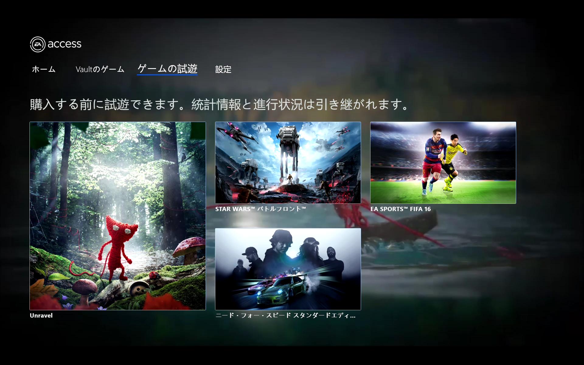Xbox 2016_04_02 10_41_58